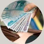 Készpénzben