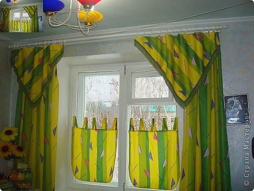 borzasztó függönyök 1