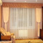 Sötétítő függöny, pasztell színekben is mutatósan.